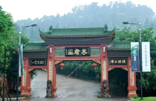 老君山1.png